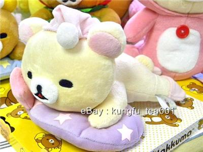 SanX Korilakkuma Relax Bear Lie Pillow Doll Plush 7.5
