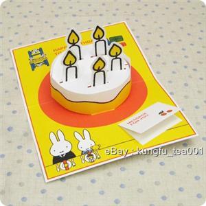 ... about Hallmark x Miffy 3D Pop-up Birthday Cake Greeting Card -JAPAN