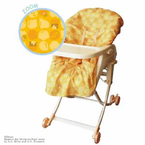 Disney Winnie The Pooh Baby Infant Kid High Chair Cover