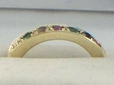 Ebay Dearest Ring