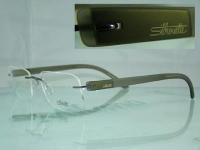 latest trend in eyeglasses  new eyeglasses