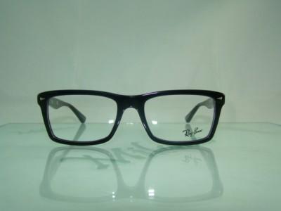 optical glasses  spectacles glasses