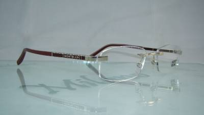 Rimless Glasses Singapore : NEW Mont Blanc MB 264 A92 Silver AMP RED Rimless Frames ...