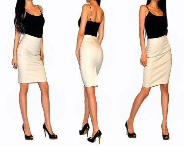 khaki career high waist pencil fitted skirt l ebay