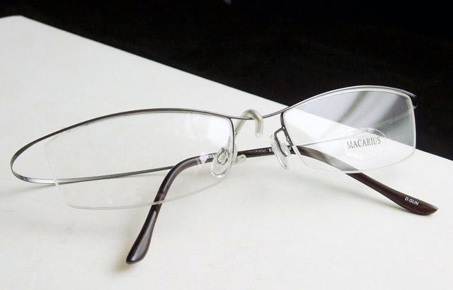 Miraflex Eyeglass Frames