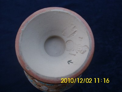 Royal Doulton Lambeth Slaters Patent 10 Vase