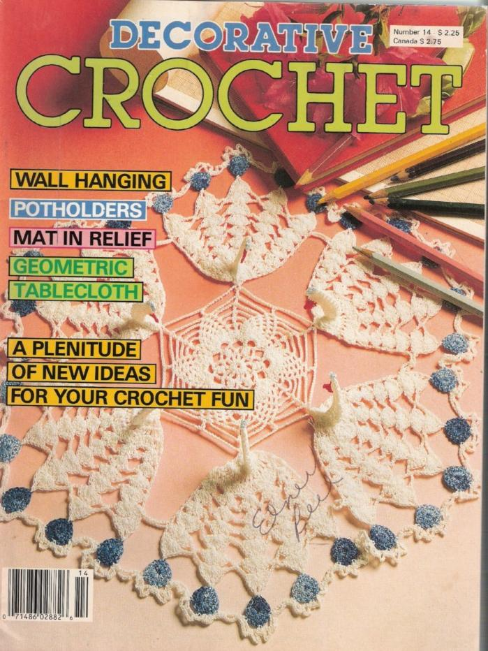 DECORATIVE CROCHET MAGAZINE #14~ DOILY PATTERNS OOP