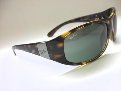 ray ban sunglasses information  the sunglasses