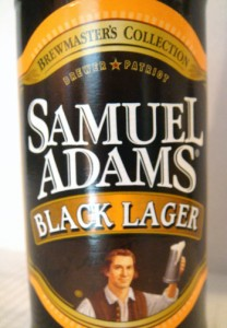 2008 Sam Adams Black Lager Collector Limited Edition