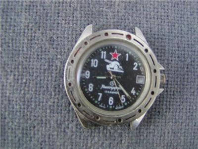 VINTAGE RUSSIAN / CCCP WATCH   17 KAMHEN