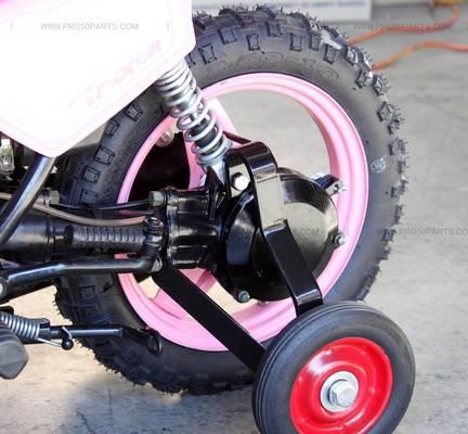 Yamaha Tw With Training Wheels