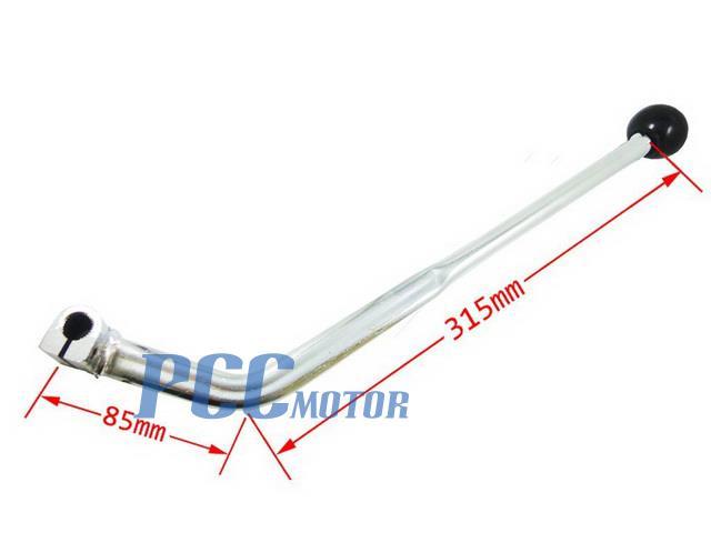 Brand New Hand Gear Shifter Lever For 110 Cc 125 150cc 250cc Atv Quad Sf01