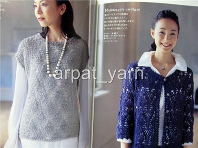FILET CROCHET FREE PATTERN OF LAMBS - Online Crochet Patterns