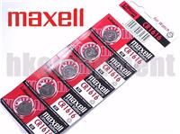 Maxell CR1616 1616 3v Watch Cell Coin battery