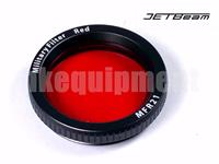 JETBeam RED / GREEN / BLUE Diffuser Filter for 3M PRO, RRT26 DDR26 38mm Flashlight