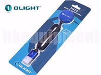 Olight MCC Magnetic Charging Cable R50 Pro / LE