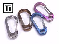 EDC Titanium Ti TC4 Key Carabiner Keyring Small Holder