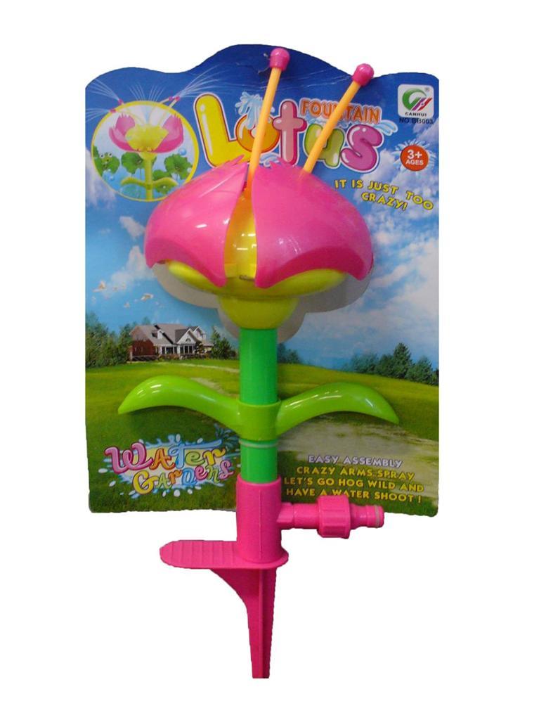 Fun Backyard Toys : Pics Photos  Fun Backyard Kids Water Sprinkler Toy More Details