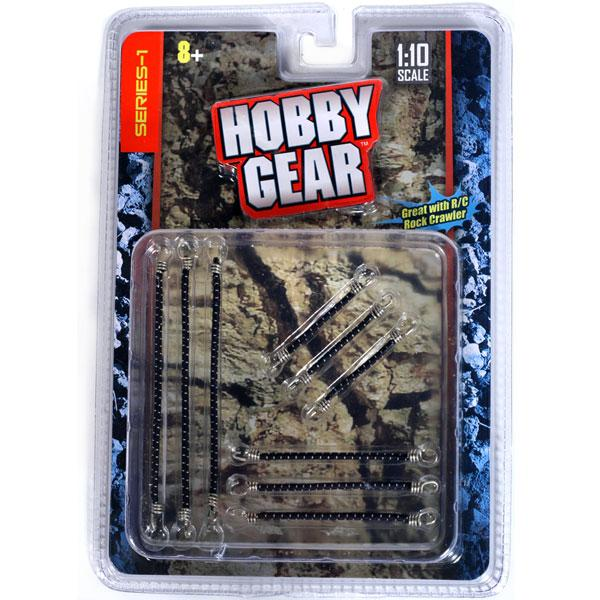 [NEWS] Hobby Gear 323272462_o