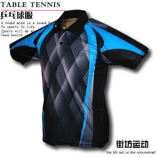 New Butterfly Men Badminton / Table Tennis 42630 Shirt