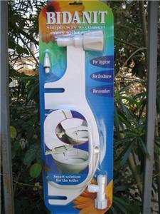 Bidet Bathroom Toilet Wash Hygiene Universal Seat New