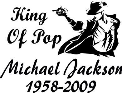 King Of Pop Michael Jackson Sticker Decal 6 5 X 8 5 Quot Ebay