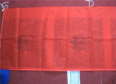 PF39 Buddhism Tibetan RED vertical block print prayer flag Wind horse