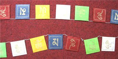PF45 Lot of 5 rice paper Buddha Wind Horse Prayer Flags Nepal Free