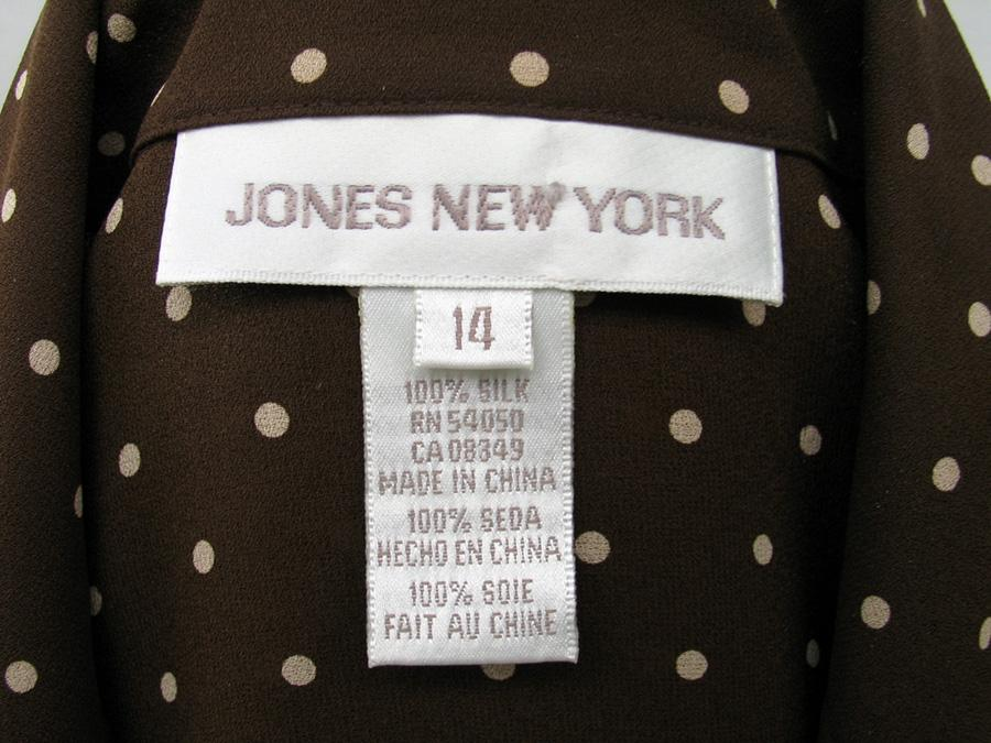 Jones New York Brown Polka Dot 100 Silk Blouse Size