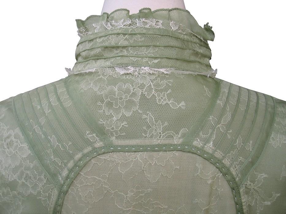 Elie Tahari Lichen Green Lace Silk Organza Peplum Santina
