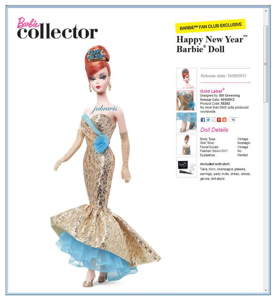 2013 Barbie Fan Club Bfc Exclusive Doll Holiday Hostess