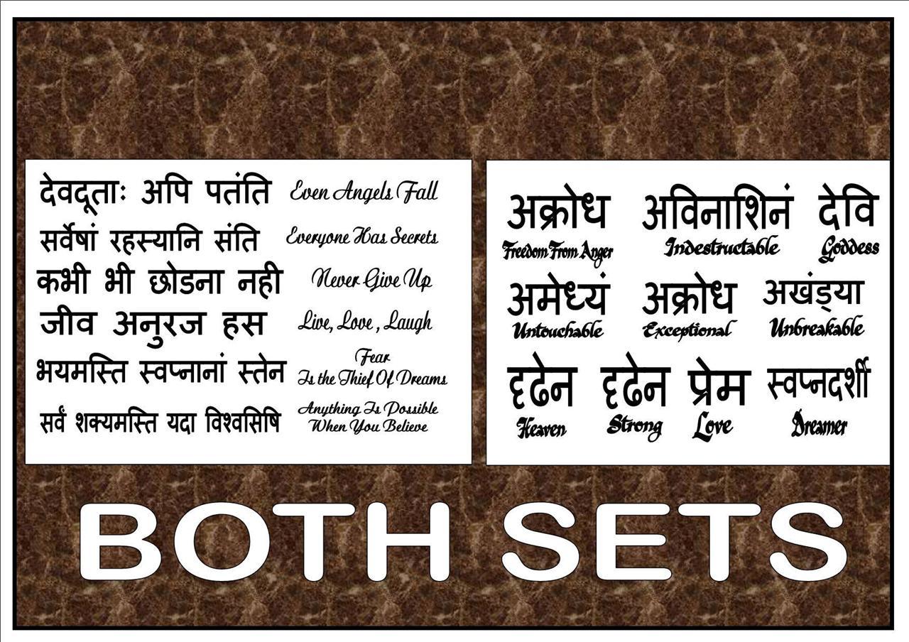 Sanskrit script tattoo word quote temporary waterproof tattoos sanskrit script tattoo word quote temporary waterproof tattoos buycottarizona