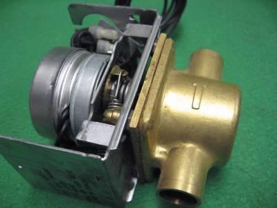 Honeywell V4043b1059 Motorized Zone Valve 240v 1 2 Copper