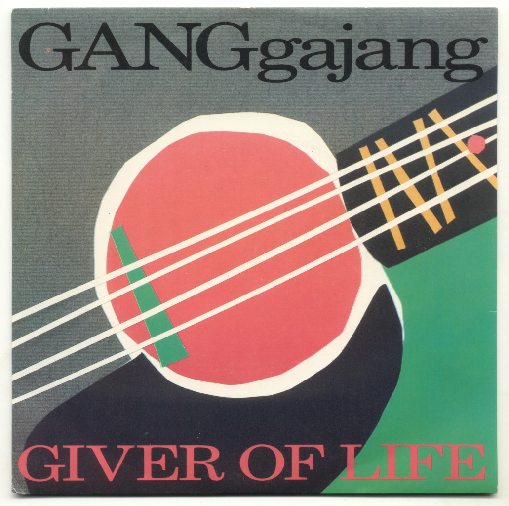 GANGgajang-Giver-Of-Life-7-Picture-Sleeve-Single-Live-B