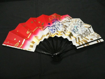 JAPANESE-Sensu-Fan-With-the-wind-Folding-Red-NEW