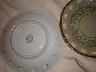 Japan Kudo Toki Iridescent Fancy China Plates Dish Lot