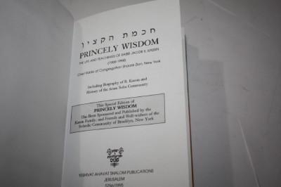 De Rabbi Jacob    nos jours Spectacle musical d adama Direction artistique    Chor  graphie Ilan     VOSTFR club