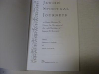spiritual journey essays