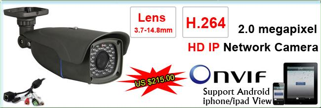 Security CCTV 2.0 Megapixel 6.0mm Lens 1080P HD Outdoor Waterproof IP Camera