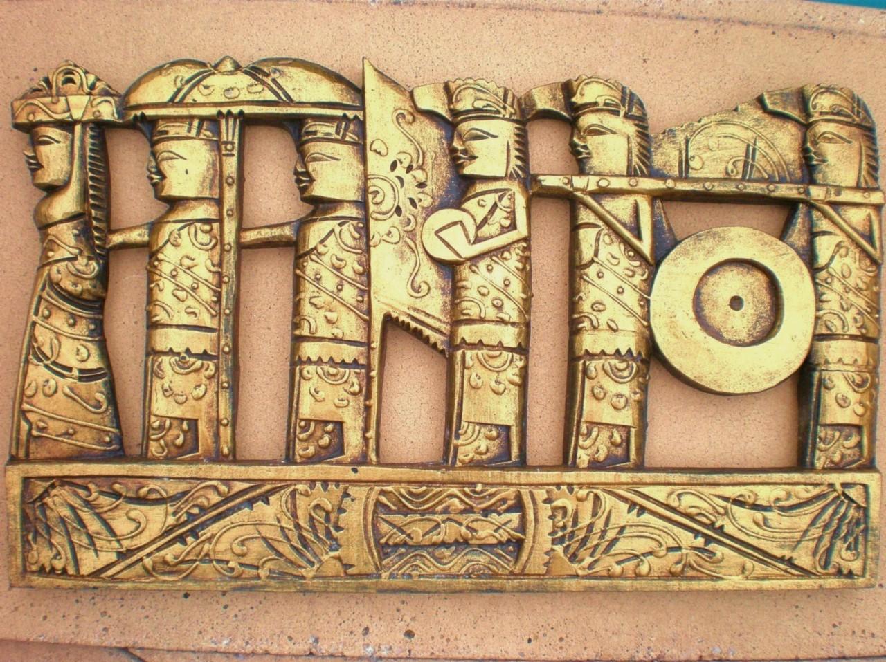 Balinese ceremonial wood carving wall hanging bali cm ebay