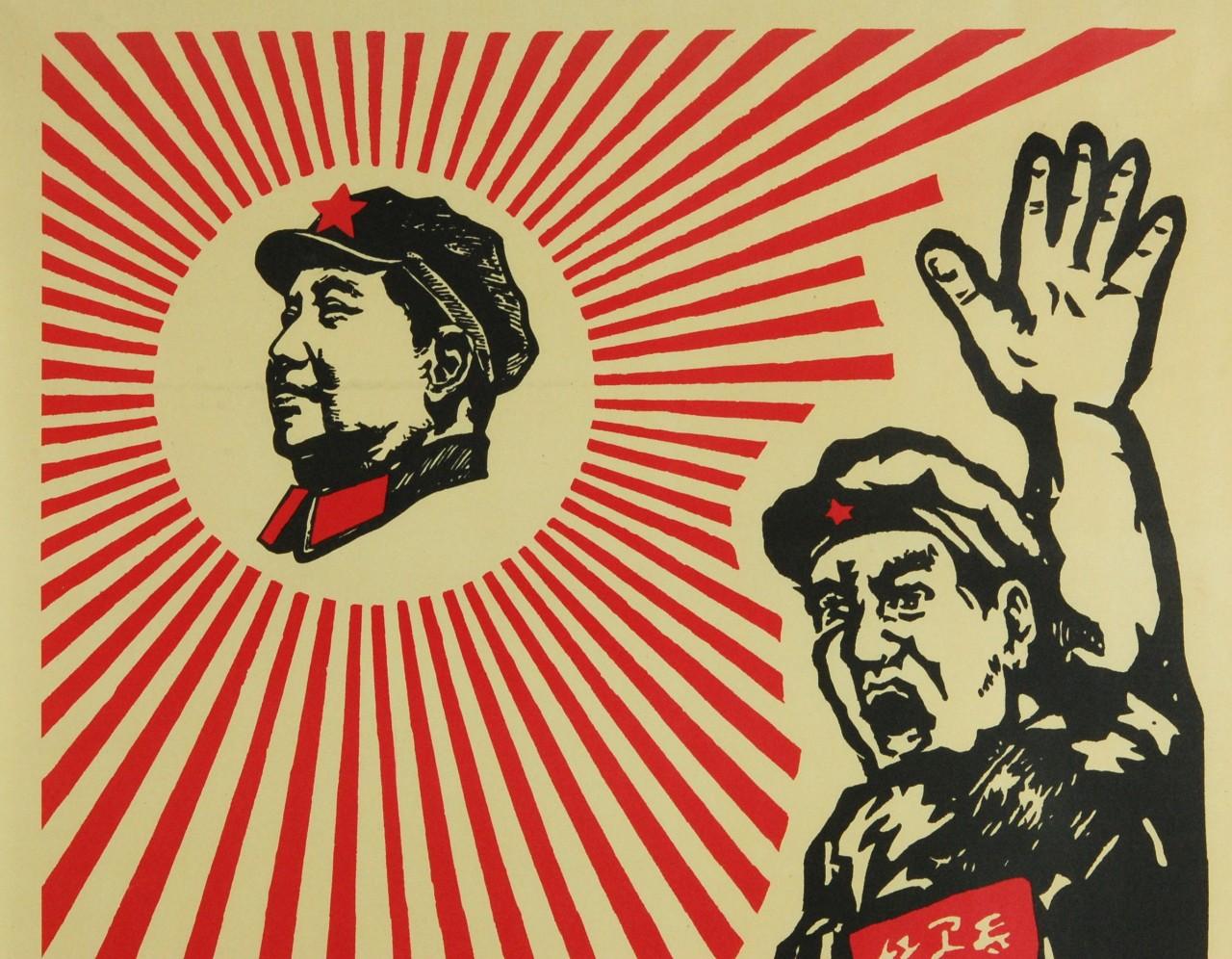 creative writing of chinese communist play