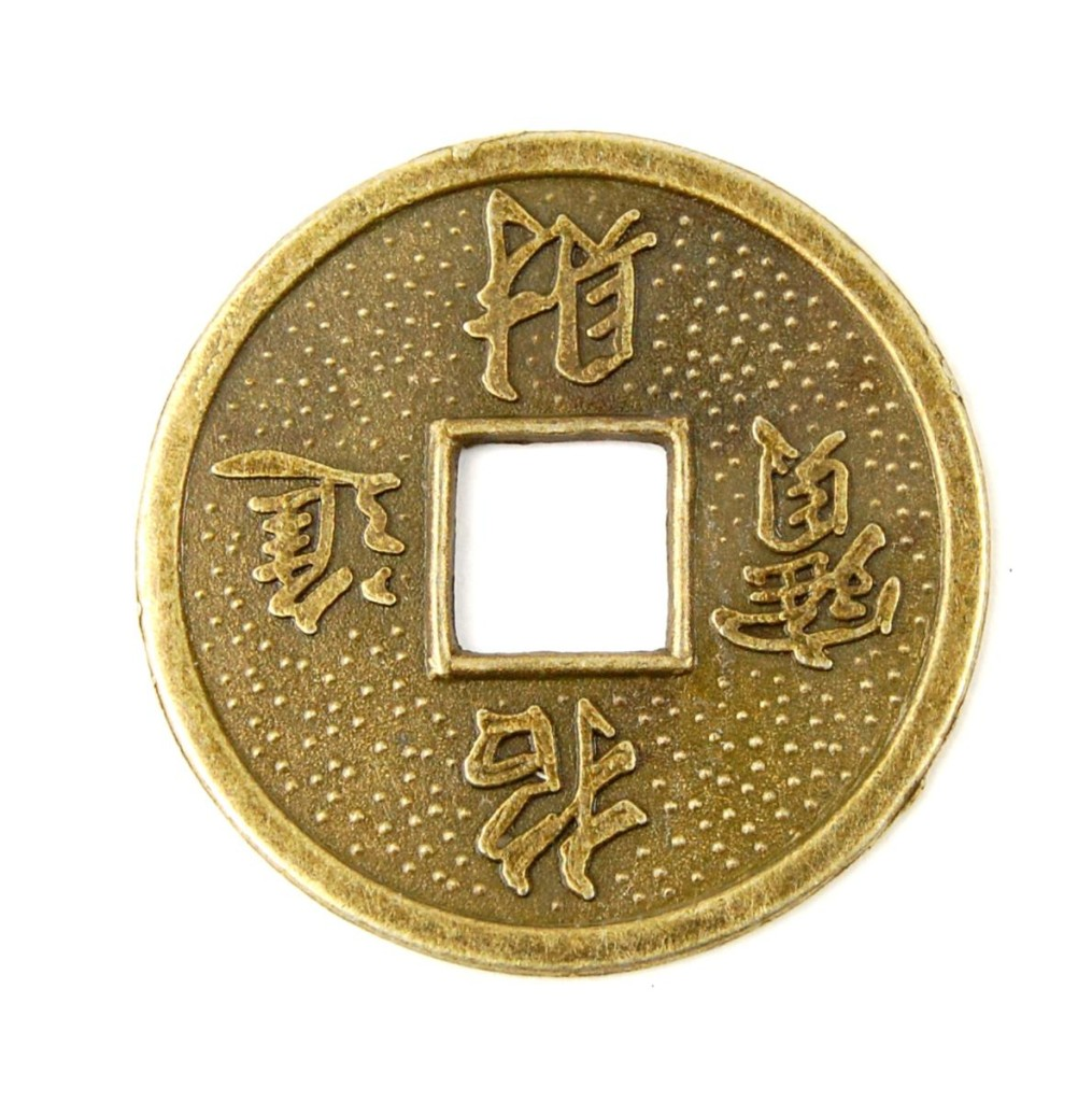Brass Fortune Coin 10 Lot Feng Shui I Ching Talisman Cure ...