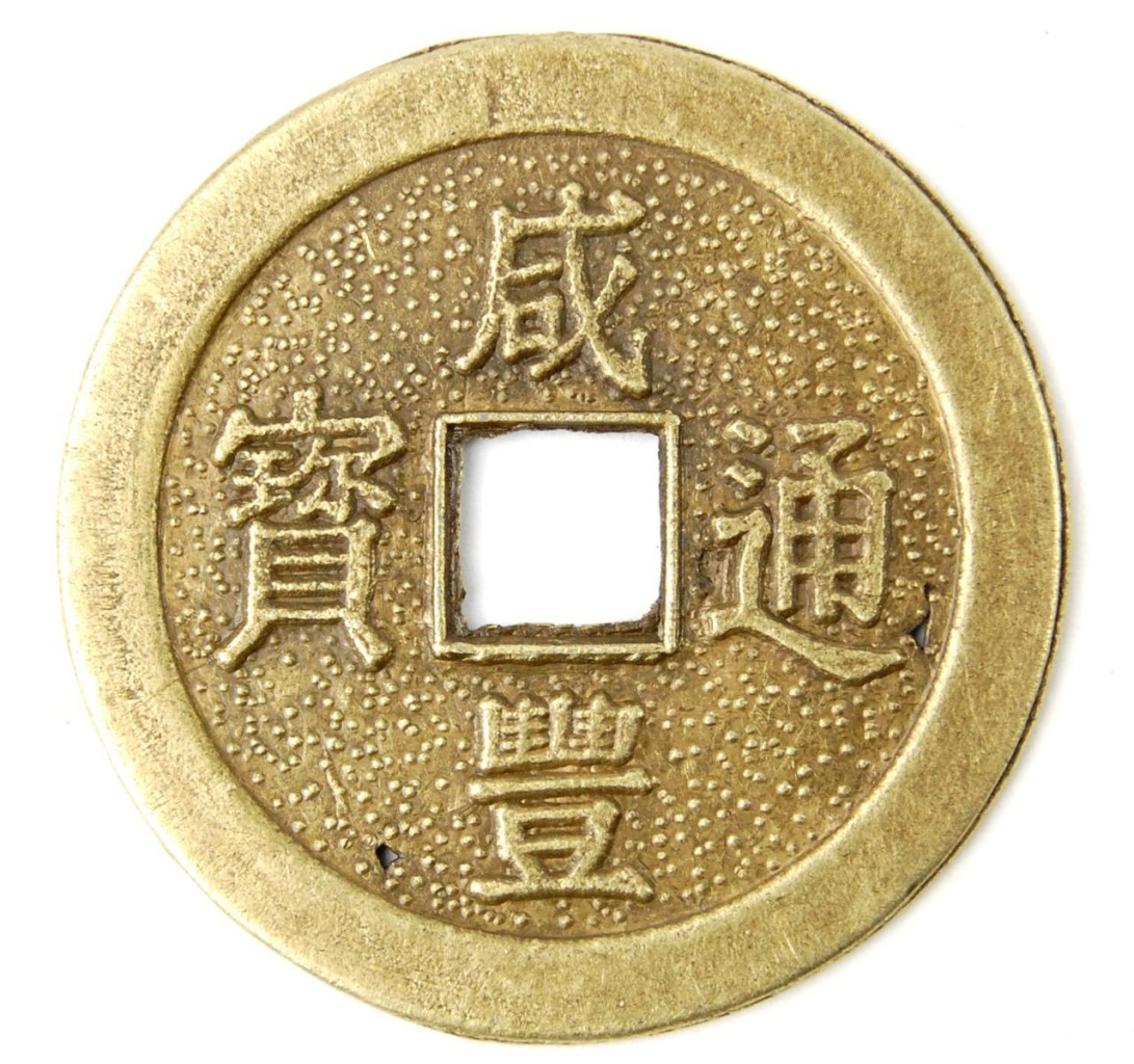 brass fortune coin 5 lot feng shui i ching auspicious money cure amulet gift 4cm ebay. Black Bedroom Furniture Sets. Home Design Ideas