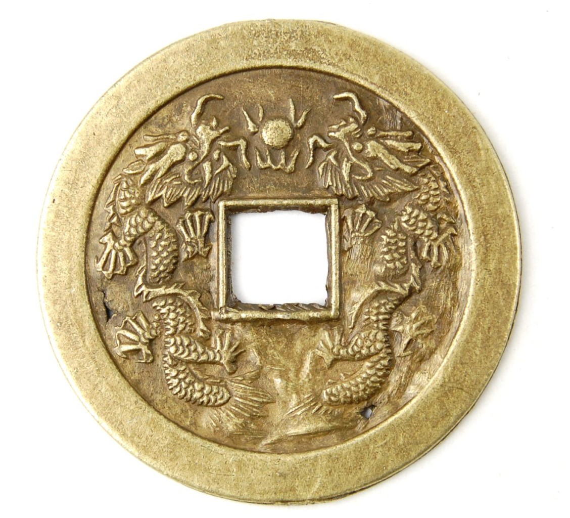 Feng shui fortune coins i ching luck chinese lot of 5 - Feng shui good luck coins ...