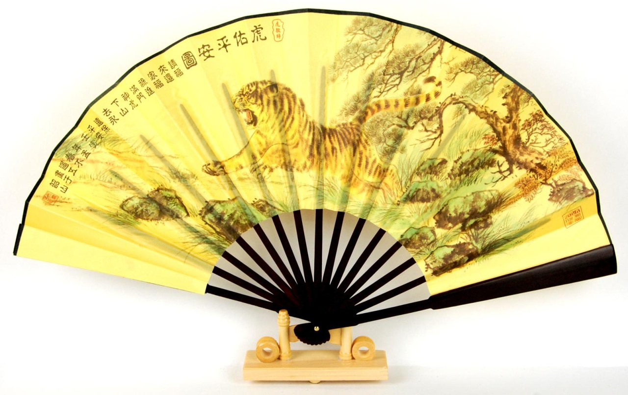 Fan bamboo tiger decorative chinese asian hand wall art ebay - Wall fans decorative ...
