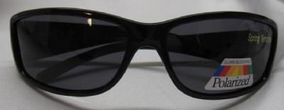 best polarized sunglasses for fishing  fishing sunglasses new