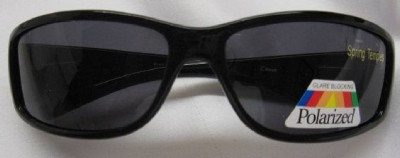 best polarized sunglasses for driving  sunglasses new