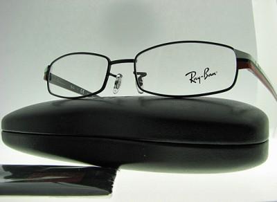 buy eyeglasses online  new eyeglasses
