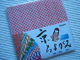 Japanese Hello Traditional Origami Chiyogami Paper Main