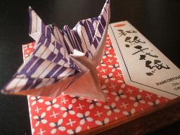 Japanese Origami Chiyogami